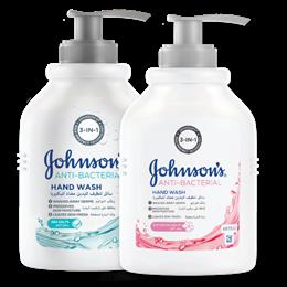 صابون سائل لليدين -  مضاد للبكتيريا