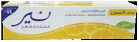كريم ازالة الشعر مع الليمون من ناير 110 مل